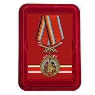 Наградная  медаль ГСВГ - в футляре