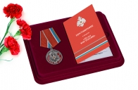 Наградная медаль к 30-летию МЧС России