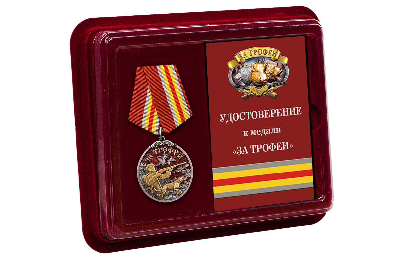 Купить медаль лучшему охотнику За трофеи по выгодной цене