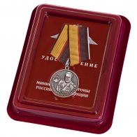 Наградная медаль Маршал Шестопалов МО РФ - в футляре