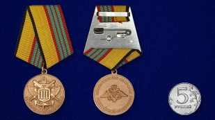 Наградная медаль МО РФ За отличие в военной службе III степени - сравнительный вид