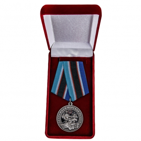 Наградная медаль МО За службу в Морской пехоте - в футляре