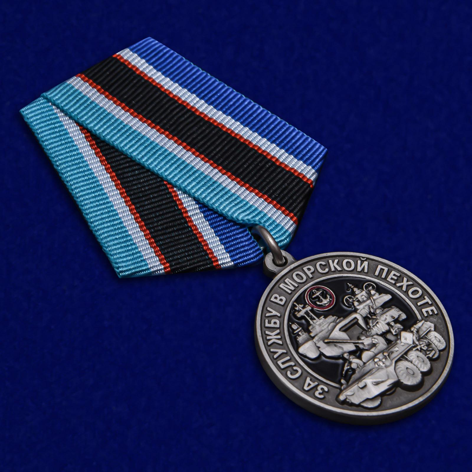 Наградная медаль МО За службу в Морской пехоте - общий вид