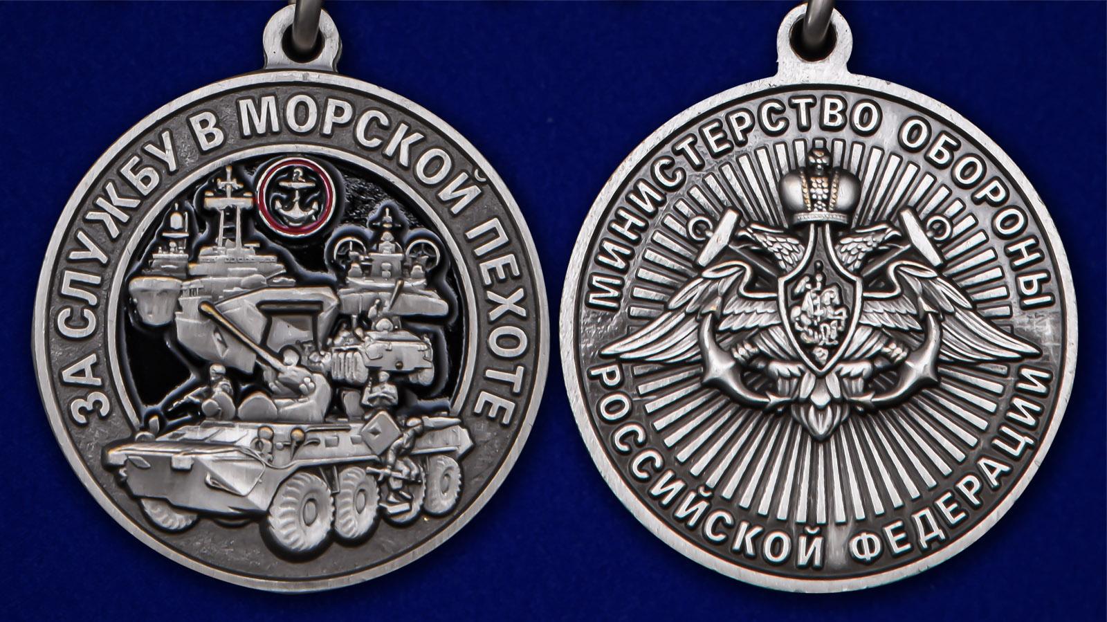 Наградная медаль МО За службу в Морской пехоте - аверс и реверс