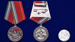 Наградная медаль ПВ За службу на границе (47 Керкинский ПогО) - сравнительный вид