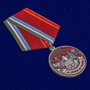 Наградная медаль ПВ За службу на границе (47 Керкинский ПогО) - общий вид