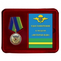 Наградная медаль Ветерану воздушно-десантных войск - в футляре