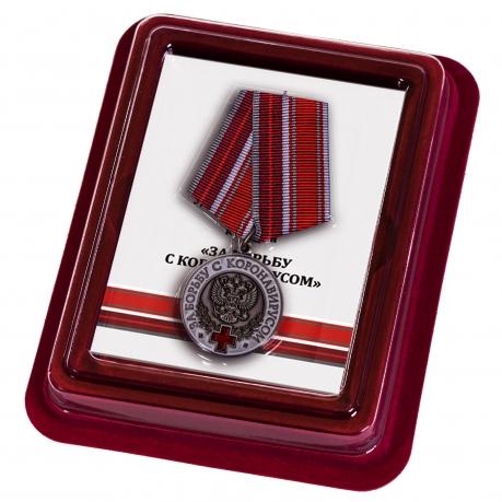 Наградная медаль За борьбу с коронавирусом - в футляре