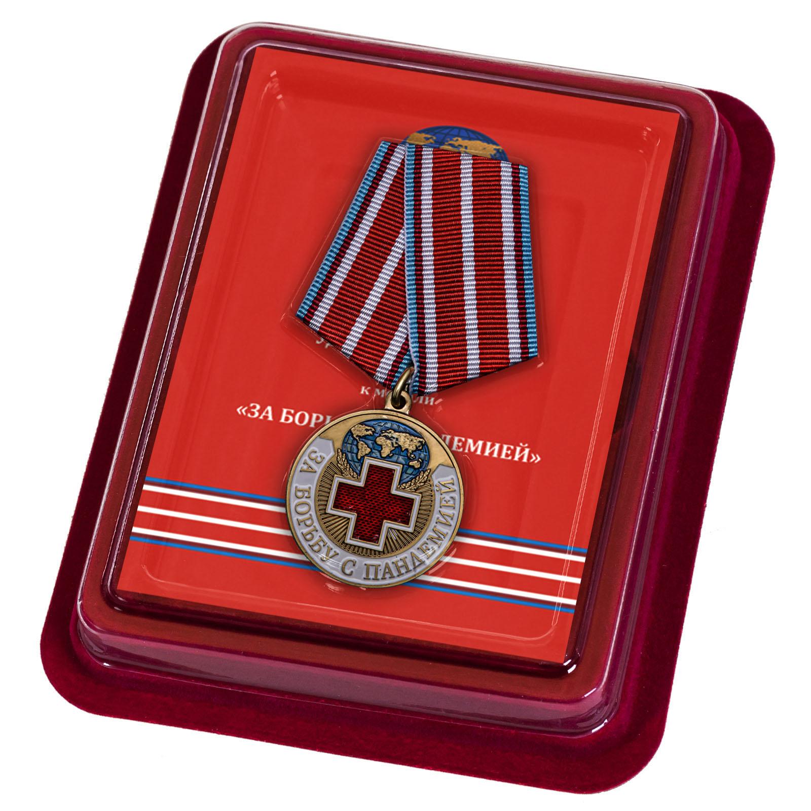Наградная медаль За борьбу с пандемией - в футляре