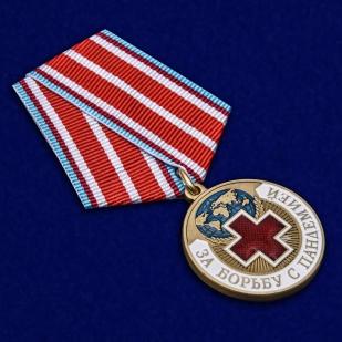 Наградная медаль За борьбу с пандемией - общий вид