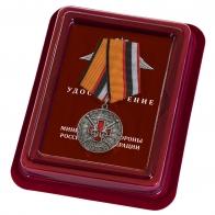 Наградная медаль За борьбу с пандемией COVID-19 - в футляре