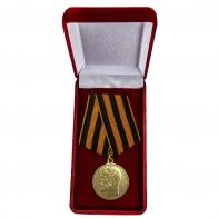 Наградная медаль За храбрость 2 степени (Николай 2) - в футляре