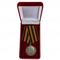 Наградная медаль За храбрость 3 степени (Николай 2) - в футляре