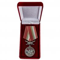 Наградная медаль За службу на границе (117 Московский ПогО) - в футляре