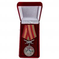Наградная медаль За службу на границе (70 Хабаровский ПогО) - в футляре