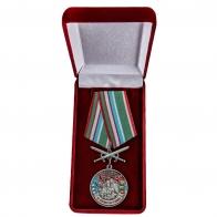 Наградная медаль За службу на границе (81 Термезский ПогО) - в футляре
