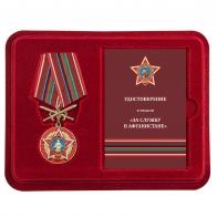Наградная медаль За службу в Афганистане - в футляре