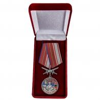 Наградная медаль За службу в Арктическом пограничном отряде - в футляре