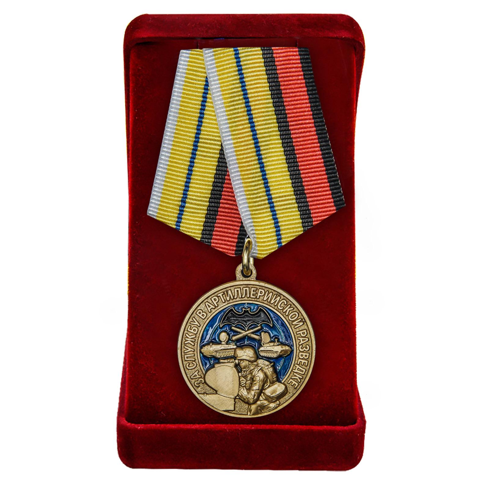 Купить медаль За службу в артиллерийской разведке по лучшей цене