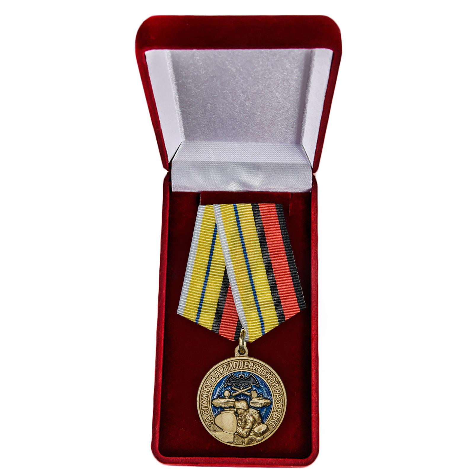 Наградная медаль За службу в артиллерийской разведке - в футляре