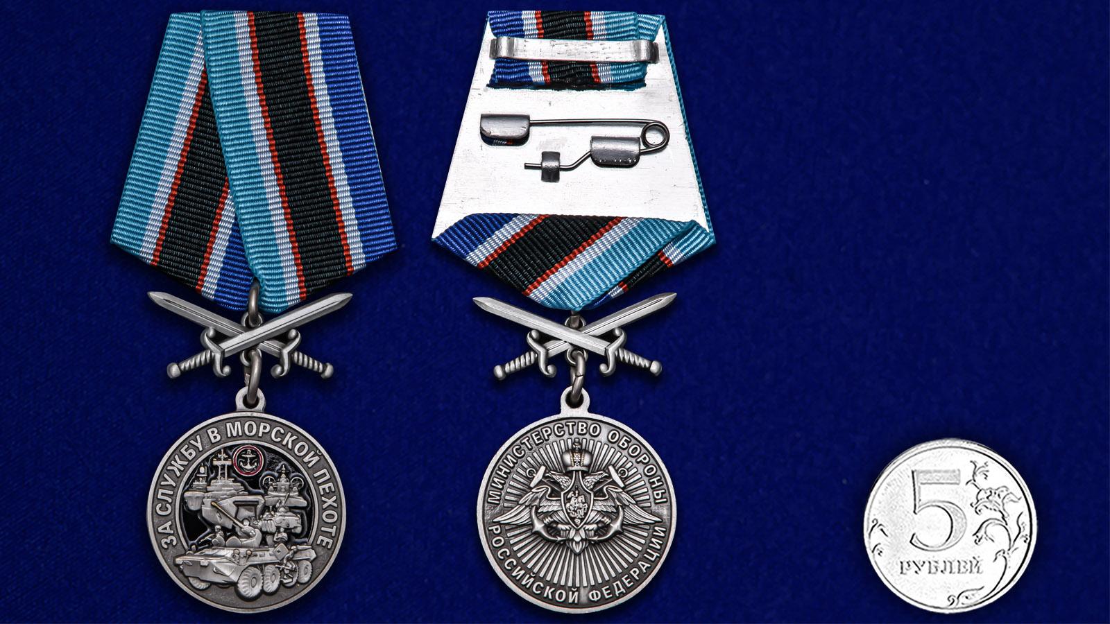 Наградная медаль За службу в Морской пехоте - сравнительный вид