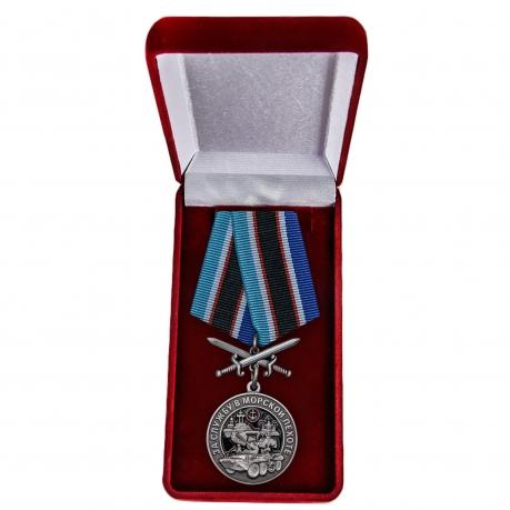 Наградная медаль За службу в Морской пехоте - в футляре