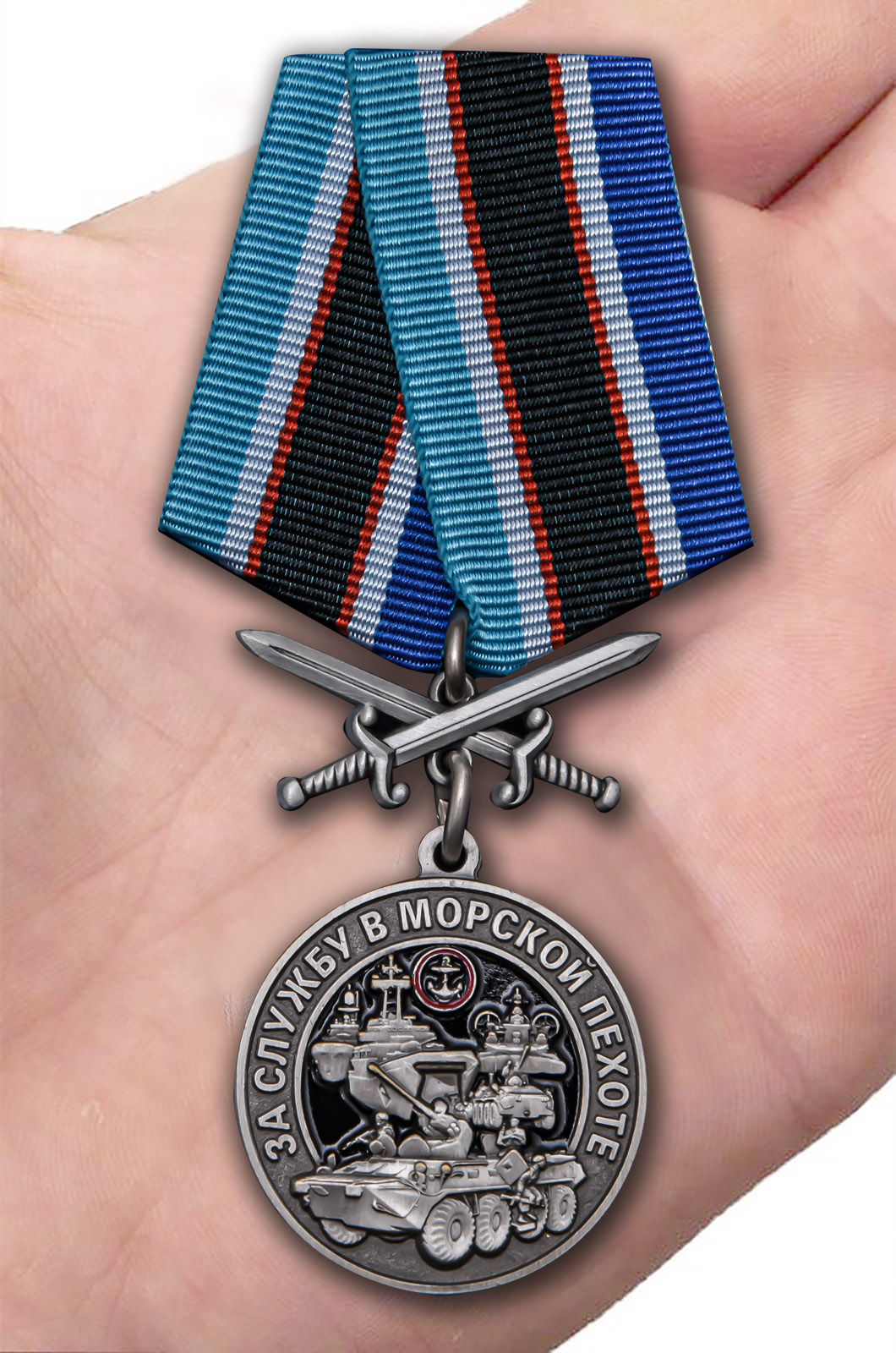 Наградная медаль За службу в Морской пехоте - вид на ладони
