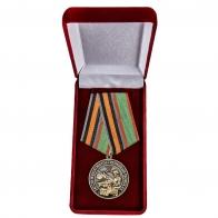Наградная медаль За службу в Мотострелковых войсках - в футляре