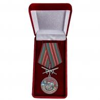 Наградная медаль За службу в Октемберянском пограничном отряде - в футляре