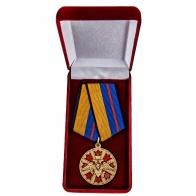 Наградная медаль За службу в Ракетных войсках стратегического назначения - в футляре