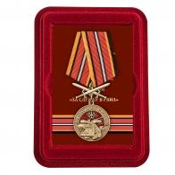 Наградная медаль За службу в РВиА - в футляре