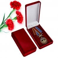 Наградная медаль За службу в Спецназе ГРУ