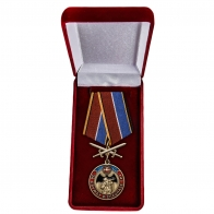 "Наградная медаль ""За службу в Спецназе ГРУ"""