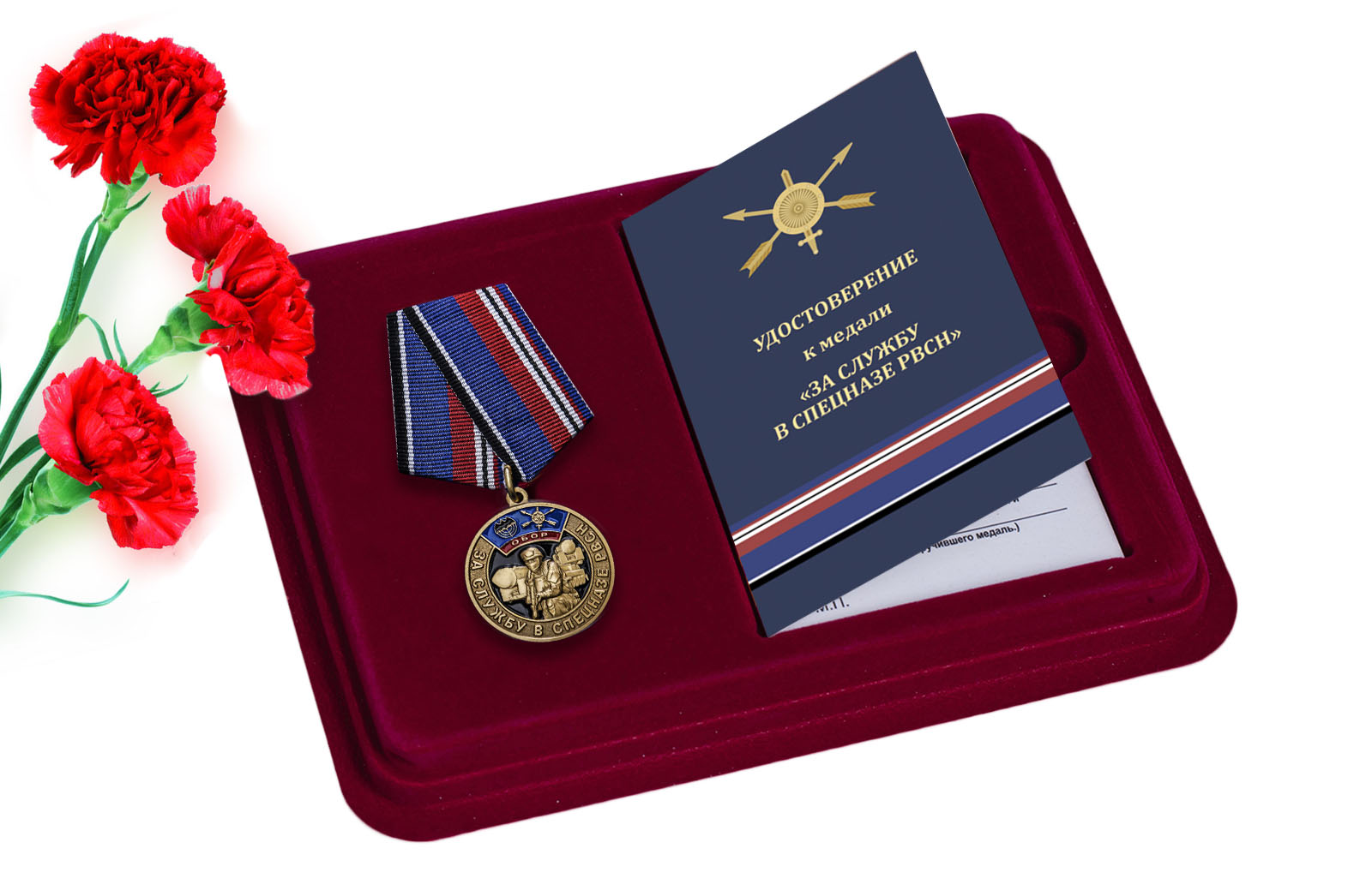 Купить медаль За службу в спецназе РВСН по выгодной цене