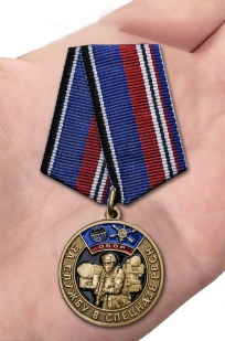 Наградная медаль За службу в спецназе РВСН - вид на ладони