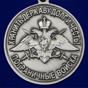 Наградная медаль За службу в Термезском пограничном отряде