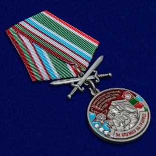 Наградная медаль За службу в Термезском пограничном отряде - общий вид