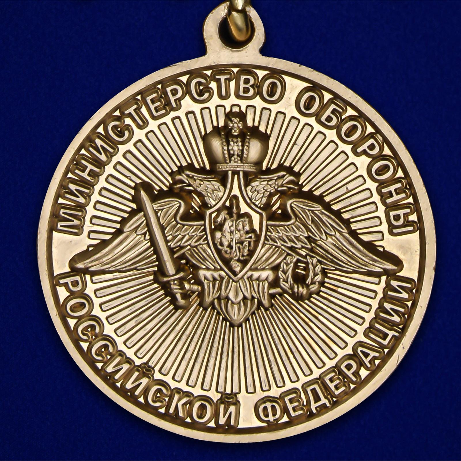 Наградная медаль За службу в войсках РЭБ