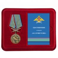 Наградная медаль За службу в ВВС
