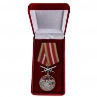 Наградная медаль За службу в Забайкальском пограничном округе - в футляре