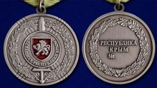 Наградная медаль За защиту Республики Крым - аверс и реверс
