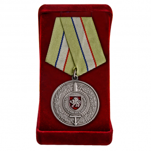 Наградная медаль За защиту Республики Крым