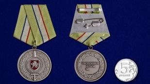 Наградная медаль За защиту Республики Крым - сравнительный вид