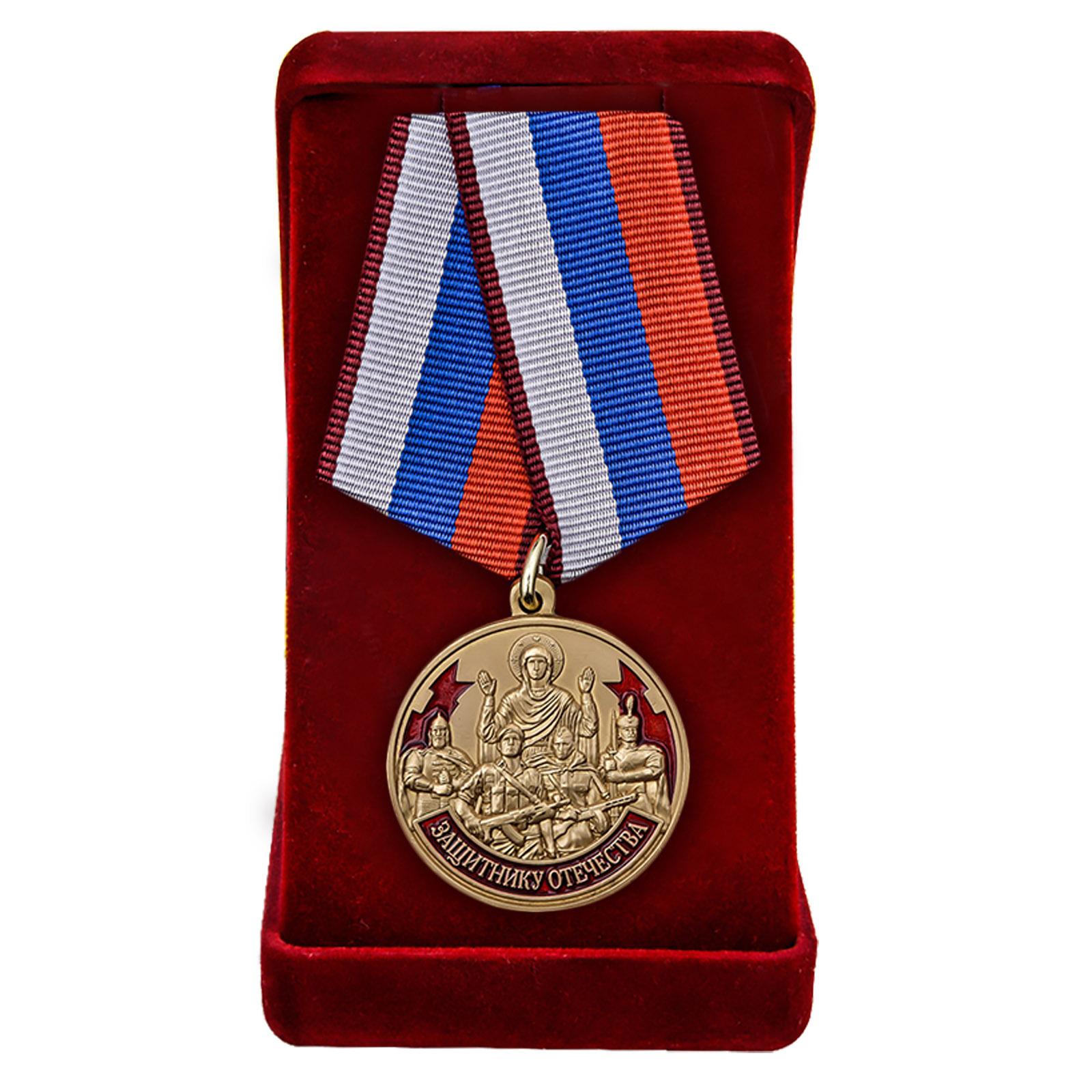Купить наградную медаль Защитнику Отечества 23 февраля в подарок