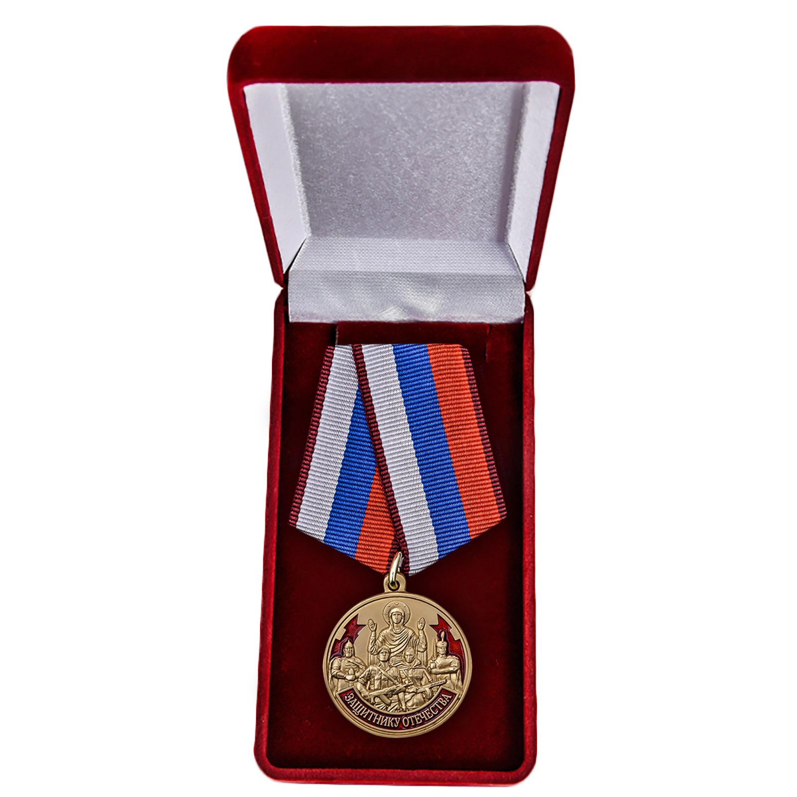 Наградная медаль Защитнику Отечества 23 февраля - в футляре