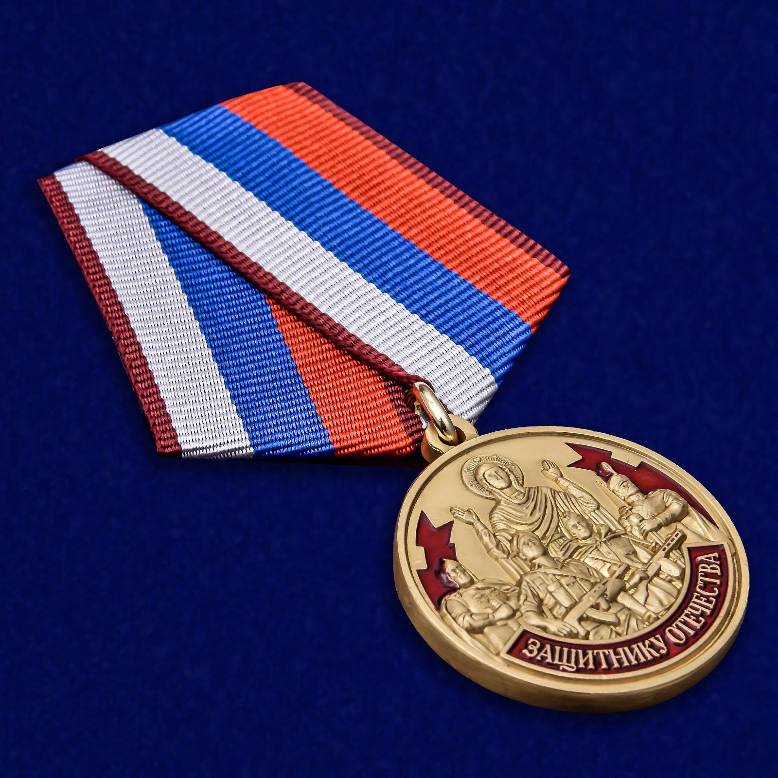 Наградная медаль Защитнику Отечества 23 февраля - общий вид