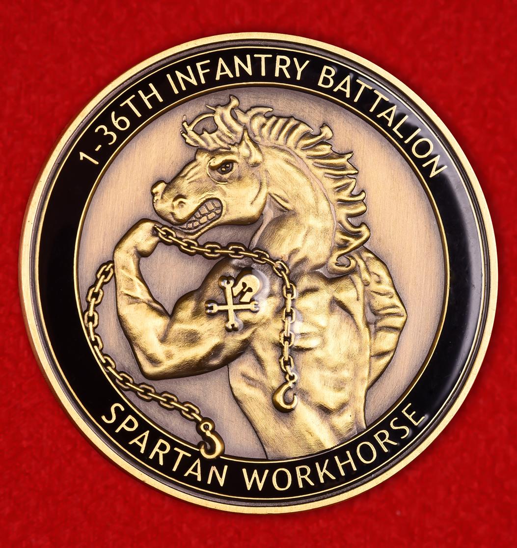 """Наградная монета армии США """"1-й батальон 36-го пехотного полка"""""""