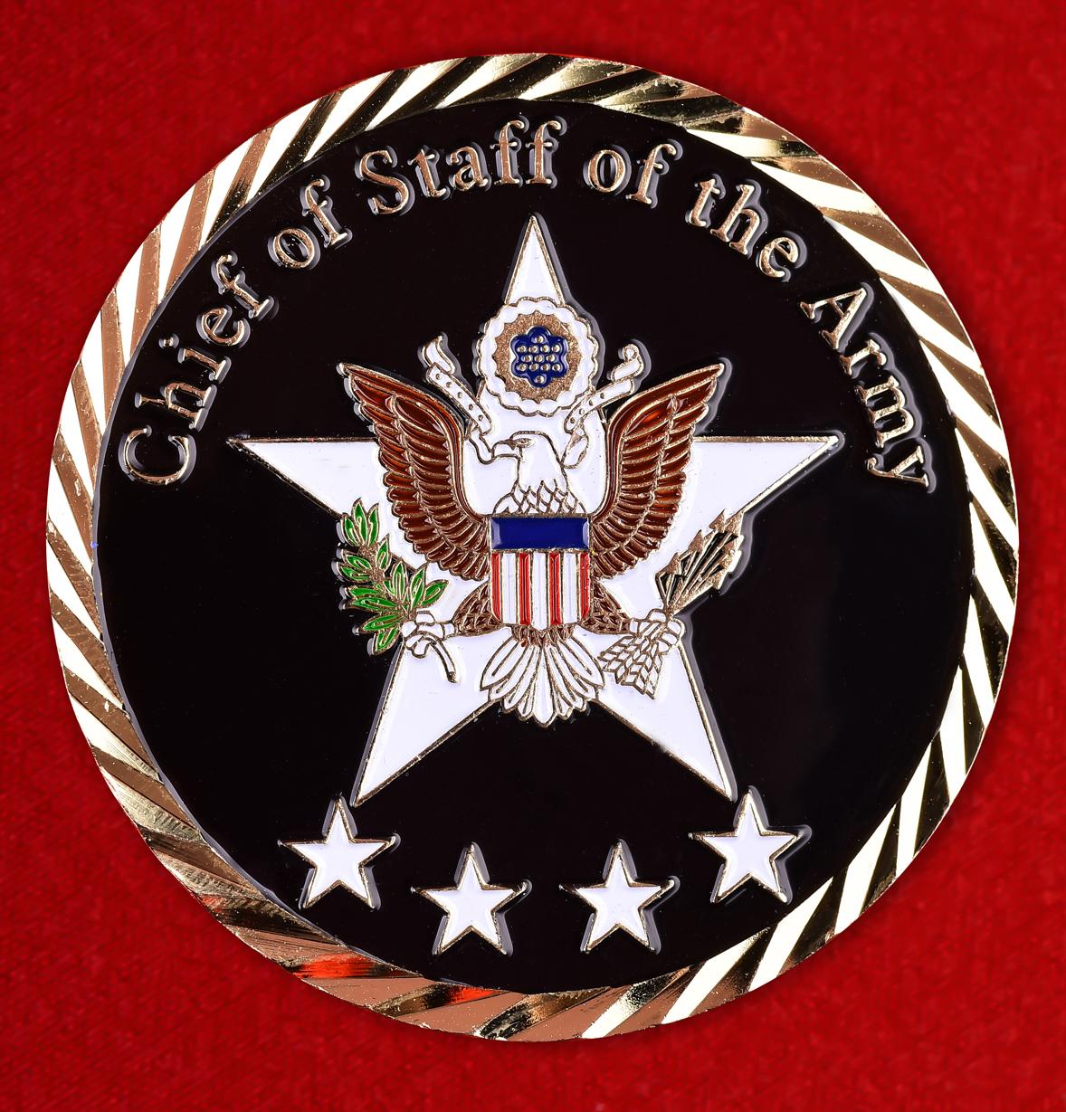 """Наградная монета Армии США """"От генерала Раймонда Т. Одиерно"""""""