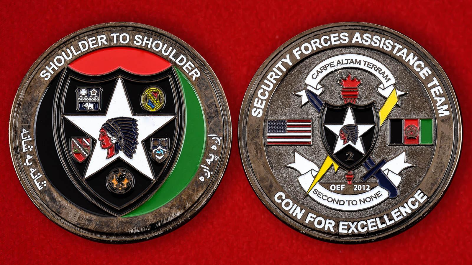 """Наградная монета США """"Силы содействия безопасности в Афганистане"""""""