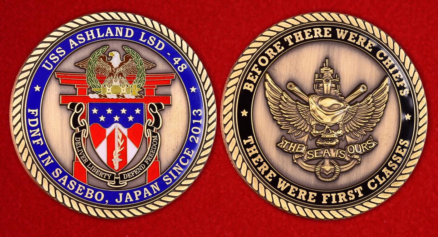 """Наградная монета ВМС США """"От капитана десантного корабля-дока Ashland"""""""